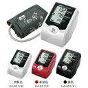 上腕式血圧計 UA-621W