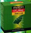 【イチョウ葉エキスDR 300粒 2個組】ドイツメーカー原料使用したサプリメントです!