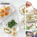 【Lekue (ルクエ) チーズメーカー】簡単にできたてのフレッシュチーズを作れる、シリコン製のチーズメーカーが登場!