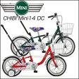送料無料【CHIBI Mini14 DC(チビミニ14)14インチカジキリ手押し棒付補助輪付子供用自転車】英国車を代表するブランド、Miniのキッズバイク。