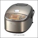 送料無料【象印 圧力IH炊飯ジャー 5.5合炊き NP-HP10-XA ステンレス】炊飯器 象印、炊