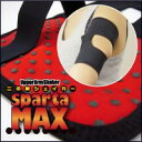 【二の腕シェイカー スパルタ(sparta)MAX】二の腕 ダイエット、二の腕 シェイプ、二の腕 ス