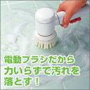 【ピカピカポリッシャー AY-4180】電動ポリッシャー、ハンドポリッシャー、バスポリッシャー、掃除 道具、お風呂 掃除、風呂 掃除、浴室 掃除、浴槽 掃除