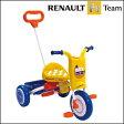 送料無料【RENAULT F1 TEAM TRICYCLE ルノーF1 三輪車】ルノー 三輪車、RENAULT 三輪車、三輪車 おしゃれ、三輪車 人気、乗用玩具、三輪車 キッズ、三輪車