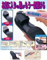 【最大500円クーポン】靴の修理屋さん 黒い靴用