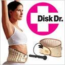 送料無料【Disk Dr(ディスクドクター)WG20Lite】腰痛ベルト、腰痛 ベルト、腰痛 コルセット、腰痛、腰痛 サポーター、腰痛ベルト 送..