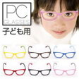 PC GLASSES PC 