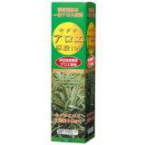 静岡県伊豆で栽培されたキダチアロエが原料!【キダチアロエ原液100】朝1番で 収穫した新鮮な生葉エキスを100%使用した素材にこだわった健康飲料です。