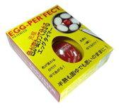 【エッグタイマー エッグパーフェクト】ゆでたまご グッズ、ゆで卵メーカー、ゆで卵器、ゆでたまご タイマー、ゆで卵 半熟