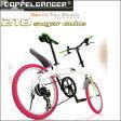 送料無料【DOPPELGANGER 218 Sugar Cube】ドッペルギャンガー 218ドッペルギャンガー 自転車、ドッペルギャンガー 取扱店