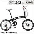 送料無料【DOPPELGANGER 242 ART'ISMO】ドッペルギャンガー 242ドッペルギャンガー 自転車、ドッペルギャンガー 取扱店