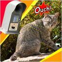 送料無料【ガーデンバリア GDX-2】超音波 猫よけ、猫よけ、猫 糞害、猫 退治、猫 撃退、猫よけ センサー、超音波 猫よけセンサー、猫 対策、猫よけ 送料無料