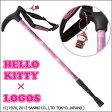 【LOGOS(ロゴス) HELLO KITTY山ガール・ステッキ 86000524】キティ好きにはたまらない♪かわいいハローキティデザインのステッキ!