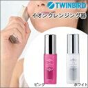 【TWINBIRD(ツインバード) イオンクレンジング器 SH-2722】使い方簡単!洗顔でも落ちにくい化粧品や洗顔料、角質や余分な皮脂など...