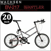 送料無料【WACHSEN ヴァクセン 20インチアルミコンパクトサイクル 7段変速 Antler(アントラー) BV-217】細身のタイヤで軽やかな走行!