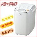 ZOJIRUSHI(象印) ホームベーカリー パンくらぶ BB-SS10-WP