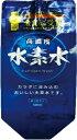 三和通商 水素水 500ml×24本 水 ミネラルウォーター ドリンク 水素 高濃度水素水 飲料水 天然水 おすすめ 人気 通販 販売