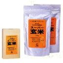 【スーパー玄米 150g×2袋】有機栽培の籾米丸ごとを熱水でよく洗浄したあと、焙煎・微粉末にしたものです!