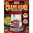送料無料【新PKGミニクレーンゲーム MCG-98】ゲームセンターで人気&定番のクレーンゲームがご家庭で手軽に楽しめる玩具です!