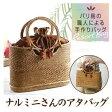 送料無料【ナルミニさんのアタバッグ】長く愛用するほどに美しく、使いこむほどに美しい飴色に変化するバリ島で作られる入手困難なバッグです!