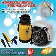 【おそうじ用ポータブル加圧洗浄機 5L】マンションのベランダ掃除にオススメ!水洗いが可能に!ポンプ式なので、電源・電池が不要!