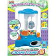 【ミニクレーンゲームS(エス)MCS-115】付属のカプセルはもちろん、お菓子やおもちゃを自由にいれて、本格的にプレイできます!