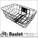 ATBバスケット(キャリア付) MY-BK01W ブラック