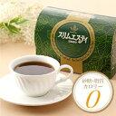 【スリムエスティ HAPPY 4.5g×5包×4袋】2個で送料無料、4個で1個オマケ!8種の自然素材を厳選して仕上げた健康・美容茶です!