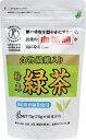 【特保 血糖値 緑茶(袋) 7.5g×10袋】お茶にほどよい渋みとうま味を加え、無理なく続けられるように仕上げた特定保健用食品です。