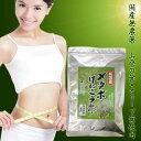 【メタボけんこう茶 2g×40包】2個で送料無料、4個で1個...