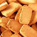 【直送品】【代引き不可】豆乳おからプロテインクッキー 1kg×2個セット