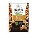 【限定クーポン】【送料無料】低糖質ミックスナッツ×10個セット...