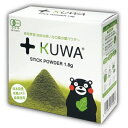 【限定クーポン】【5個ご注文で1個オマケ!】有機JAS+KUWA 桑の葉パウダー 30包入 健康ドリンク 桑の葉粉末 桑の葉 100% 粉末 パウダー くまモン 熊本県産 桑葉 健康食品 グッズ 人気