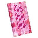 【限定クーポン】【代引き不可】【5個ご注文で1個オマケ!】咲肌 PinkPinkPink(ピンクピンクピンク) バストうるるんマスク