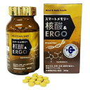 スマートメモリー核酸&ERGO 360粒 サプリメント サプリ エルゴチオネイン タモギタケエキス DNA サケ白子抽出物 RNA 食用酵母抽出物 核酸 亜鉛 栄養機能食品 おすすめ