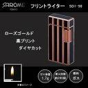 玩具, 興趣, 遊戲 - SAROME TOKYO フリントガスライター ローズゴールド・黒プリント・ダイヤカット SD1-50ご注文後3〜4営業日後の出荷となります