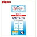 Pigeon(ピジョン) サプリメント 栄養補助食品 葉酸カルシウムプラス 60粒K 20381ご注文後3〜4営業日後の出荷となります