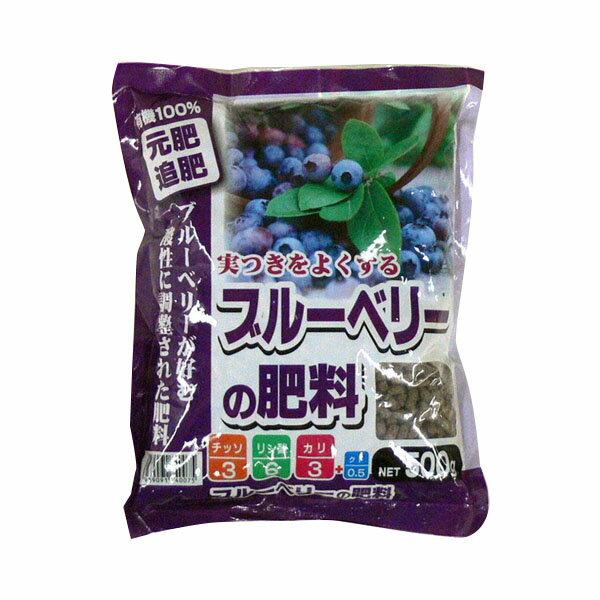 【直送品】【代引き不可】あかぎ園芸 ブルーベリーの肥料 500g 30袋 (4939091740075)ご注文後3〜4営業日後の出荷となります