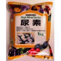 【直送品】【代引き不可】3-13 あかぎ園芸 尿素 1kg 20袋ご注文後3〜4営業日後の出荷となります