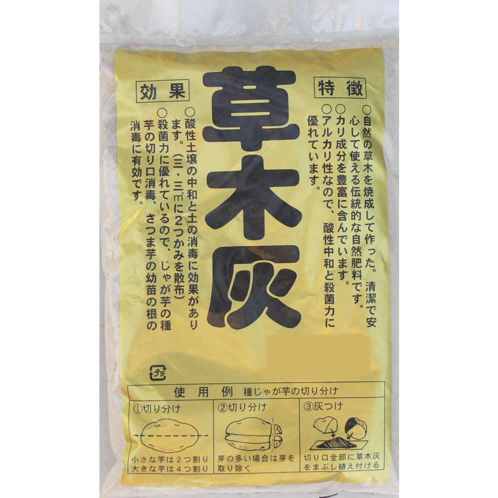 【直送品】【代引き不可】3-10 あかぎ園芸 草木灰 500g 30袋ご注文後3〜4営業日後の出荷となります