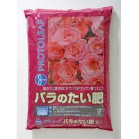 【直送品】【代引き不可】プロトリーフ バラのたい肥 12L×6セットご注文後2〜3営業日後の出荷となります
