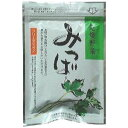【直送品】【代引き不可】0301029 乾燥野菜 みつば 1.5g×10袋ご注文後3〜4営業日後の出荷となります