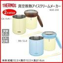 サーモス 真空断熱アイスクリームメーカー 200ml KDA200ご注文後3�4営業日後の出荷となります