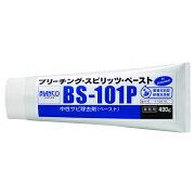 【直送品】【代引き不可】ビアンコジャパン(BIANCO JAPAN) ブリーチング・スピリッツ・ペースト チューブ 400g BS-101Pご注文後2〜3営業日後の出荷となります