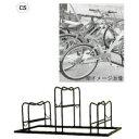 自転車駐輪スタンド(3台用)(ブラック) Y-3527ご注文後7〜8営業日後の出荷となります