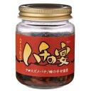 【直送品】【代引き不可】鈴木養蜂場 ハチの宴 甘露煮(ビン) 80gご注文後3〜4営業日後の出荷となります