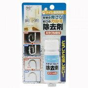【直送品】【代引き不可】青サビ・カルキ除去剤ミラクル酸S 50mlご注文後3〜4営業日後の出荷となります