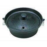 铁锅涮涮锅雹子 21cm YA3-73-16[鉄鍋 しゃぶしゃぶ鍋あられ 21cm YA3-73-16]