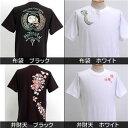浮き出る立体プリント和柄!幸せの七福神Tシャツ (半袖) 1996・布袋 黒 XL