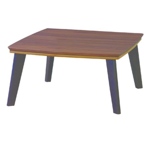 リビングこたつテーブル 【PINON】ピノン 正方形(75cm×75cm) 本体 木製 Pinon75N おしゃれな木目調、天然木のコタツテーブル